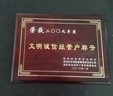 印刷文明奖